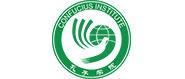 confucius institute DJ Warship Client